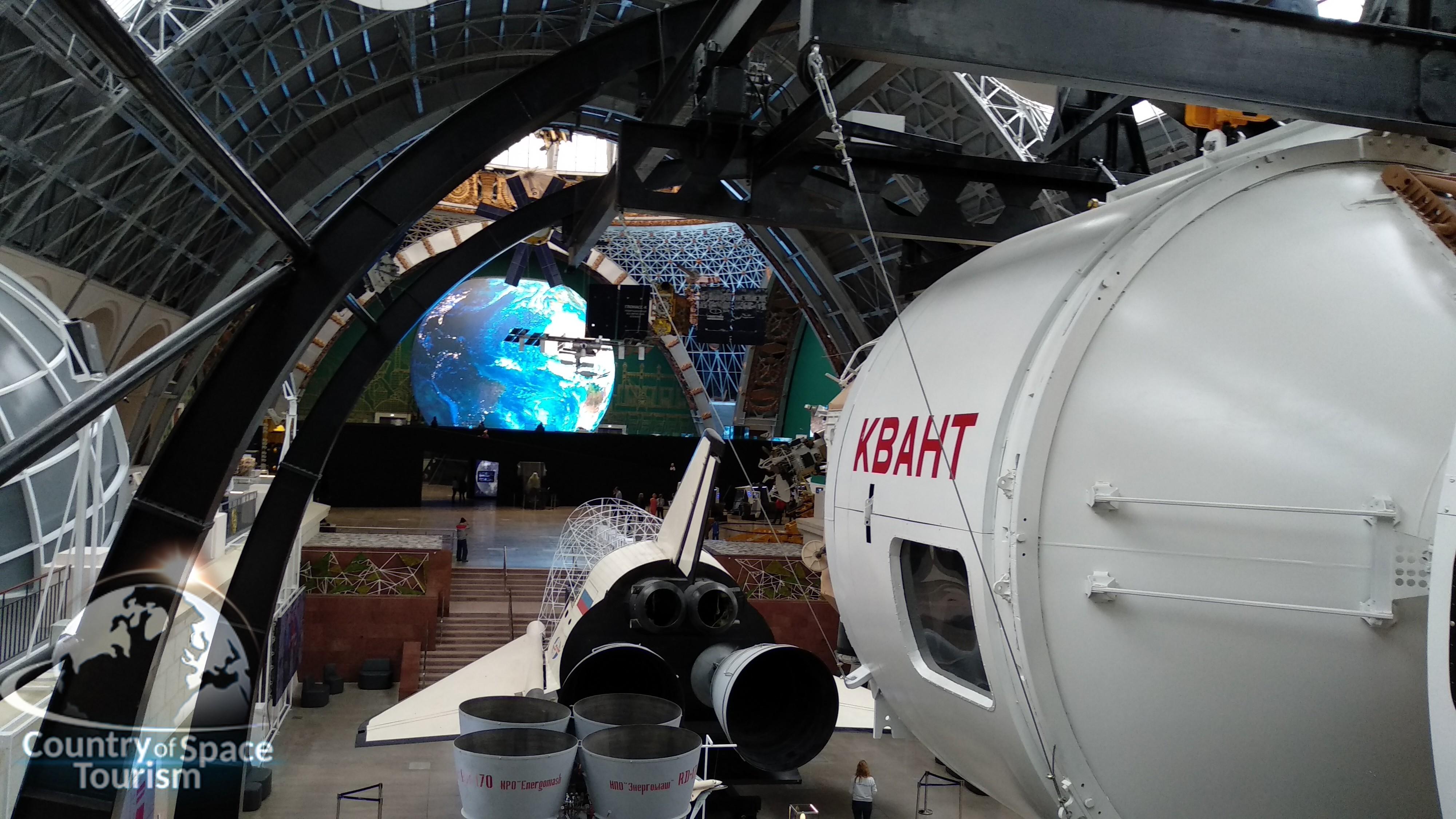 "Квант-1 - модуль станции ""МИР"""