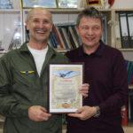 Вручение Сертификата о полете