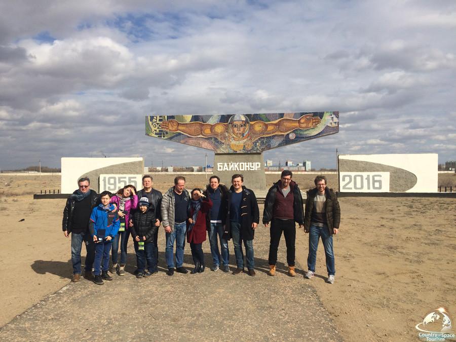 Тур на космодром Байконур