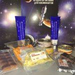 Космическое питание