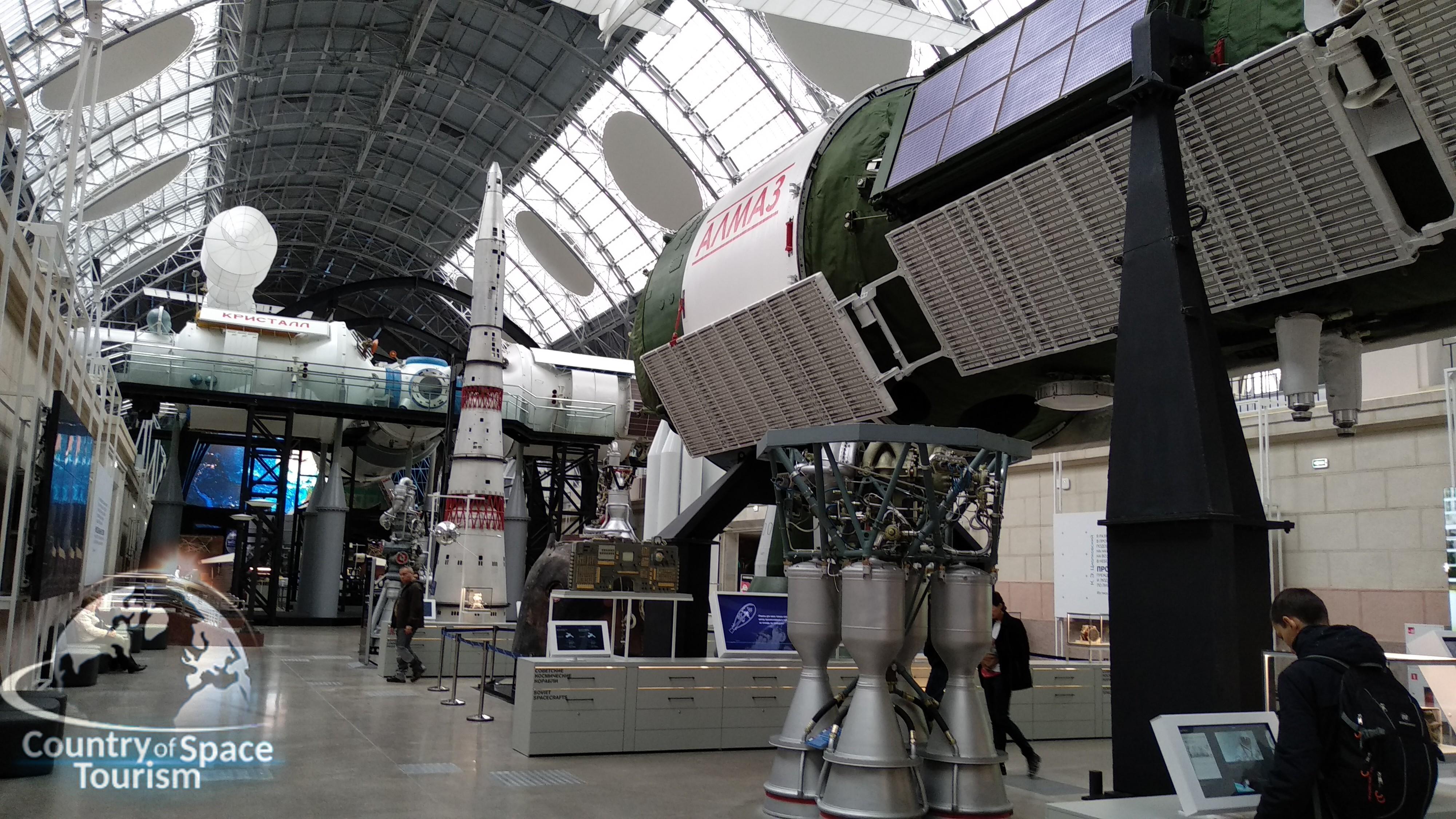 Алмаз-Т и сверхтяжелая ракета Н-1