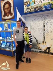s sinom v musee