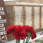 возложение цветов у памятника погибшим ракетчикам